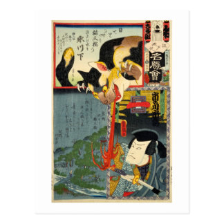 Cartão Postal Gato de combate do monstro do samurai, Utagawa