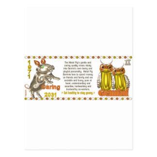 Cartão Postal Gêmeos do nascer do zodíaco do MetalPig de Valxart