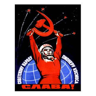 Cartão Postal Glória do espaço