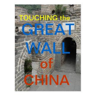 Cartão Postal Grande Muralha de China