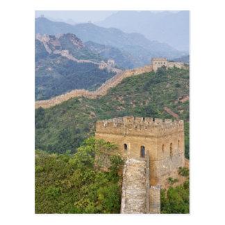 Cartão Postal Grande Muralha de China em Jinshanling, China. 2