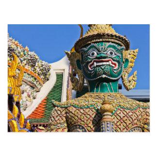 Cartão Postal Guardião chinês do templo