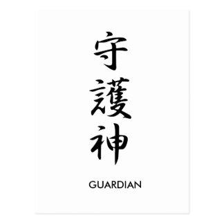 Cartão Postal Guardião - Shugoshin