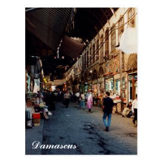 Cartão Postal Hamdi do Al de Souq