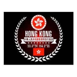 Cartão Postal Hong Kong