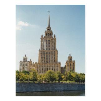 Cartão Postal Hotel Ukrania, Moscovo