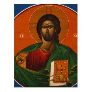 Cartão Postal Ícone cristão ortodoxo do Jesus Cristo