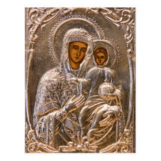 Cartão Postal Ícone ortodoxo