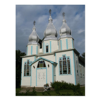 Cartão Postal Igreja ortodoxa ucraniana da trindade santamente