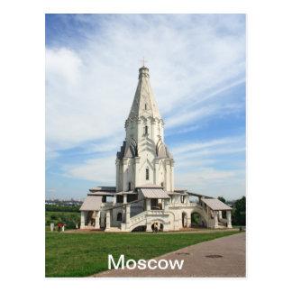 Cartão Postal Igreja ortodoxo russo em Kolomenskoe
