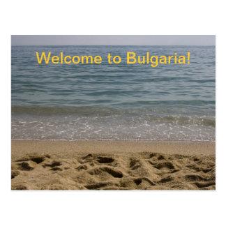 Cartão Postal IMG_0350, boa vinda a Bulgária!