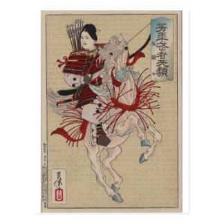Cartão Postal Impressão do japonês - Hangakujo 1885