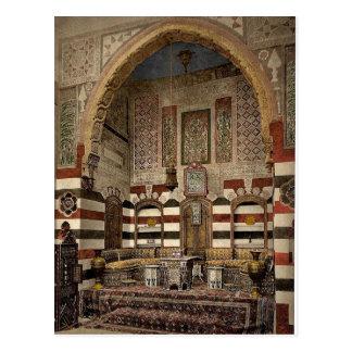 Cartão Postal Interior de uma casa, Damasco, Terra Santa, (isto