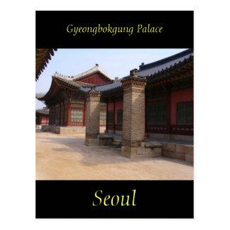 Cartão Postal Interior do palácio de Gyeongbokgung