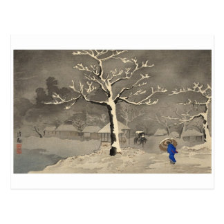 Cartão Postal Inverno em Japão cerca de 1915