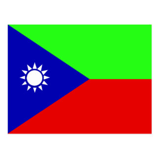 Cartão Postal Iraniano bandeira de Baluchistan, Indonésia