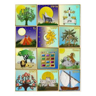 Cartão Postal Judaica 12 tribos de arte de Israel