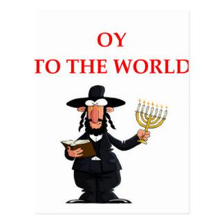 Cartão Postal judaico