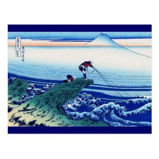 Cartão Postal Kajikazawa no Woodcut do vintage da província de