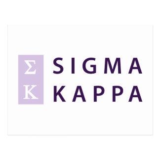 Cartão Postal Kappa do Sigma empilhado