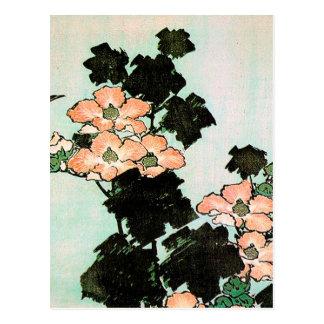 Cartão Postal Katsushika Hokusai (葛飾北斎) - hibiscus e pardal