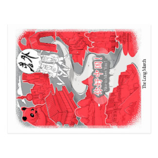 Cartão Postal Laowai - The Long March