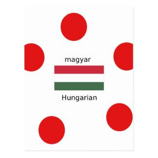 Cartão Postal Língua de Hungria e design da bandeira