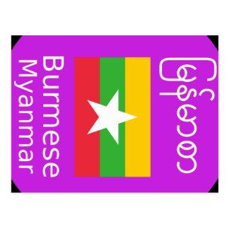 Cartão Postal Língua do birmanês/Myanmar e design da bandeira
