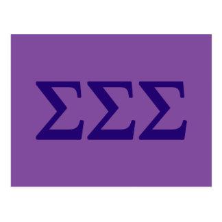 Cartão Postal Logotipo grande de Lil do Sigma do Sigma do Sigma