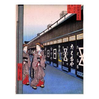Cartão Postal Lojas com os bens do algodão em Ōdenma-chō