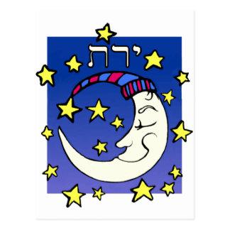Cartão Postal Lua no hebraico