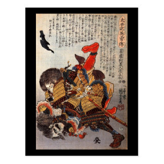 Cartão Postal Luta subaquática do samurai, cerca de 1800's