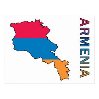 Cartão Postal Mapa de Arménia