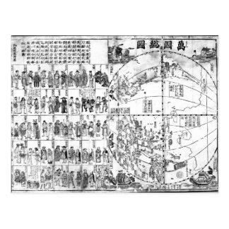 Cartão Postal Mapa do mundo, 1671