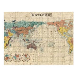 Cartão Postal Mapa do mundo de 1853 japoneses por Suido Nakajima