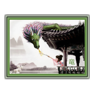 Cartão Postal Mapa postal dragão 竜