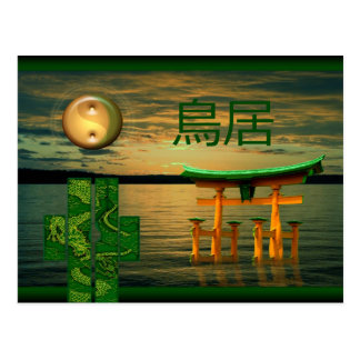 Cartão Postal Mapa postal portal Japonês 鳥居