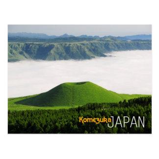 Cartão Postal Mar das nuvens em Komezuka, Mount Aso, Japão