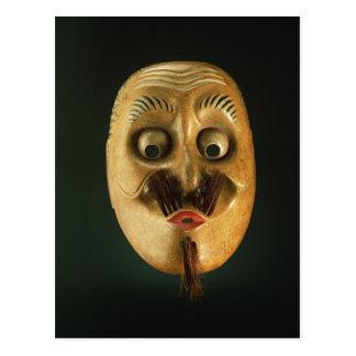 Cartão Postal Máscara cómico, teatro de Noh