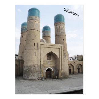 Cartão Postal Menor do carvão animal em Bukhara, Uzbekistan