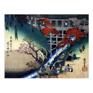 Cartão Postal Merrymaking abaixo das árvores de bordo, Hiroshige