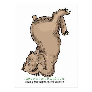 """Cartão Postal 'Mesmo um urso pode ser ensinado dançar """""""