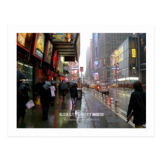 Cartão Postal Mim senhorita Você (New York)