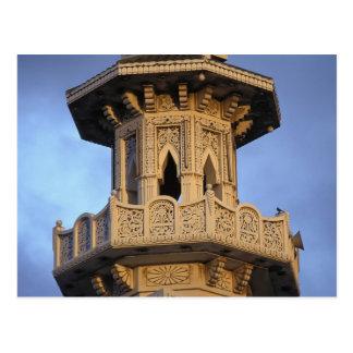 Cartão Postal Minarete da mesquita do al-Majarra, Sharjah,
