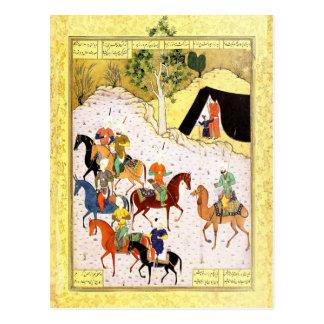 Cartão Postal Miniatura persa: Minha hospitalidade não é para a