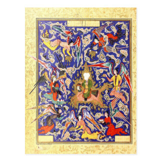 Cartão Postal Miniatura persa: O Mi'raj do profeta