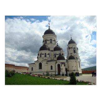 Cartão Postal Moldova - Chapriana Monastery