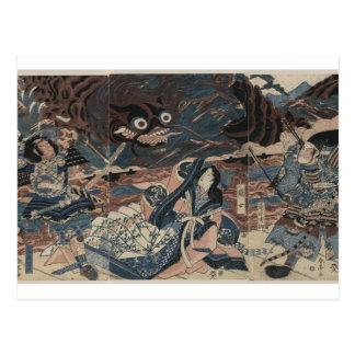 Cartão Postal Monstro de mar japonês cerca de 1815