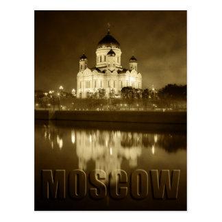 Cartão Postal Moscovo