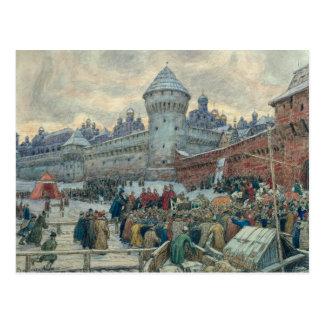 Cartão Postal Moscovo antiga, partida após uma luta